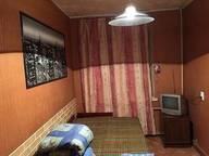 Сдается посуточно комната в Архангельске. 12 м кв. Проспект советских космонавтов188