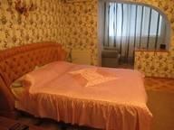 Сдается посуточно 2-комнатная квартира в Новой Каховке. 76 м кв. Пионерская,42