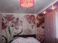 Сдается посуточно 1-комнатная квартира в Стерлитамаке. 40 м кв. Артема, 64