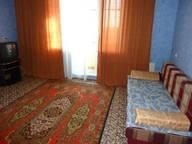 Сдается посуточно 2-комнатная квартира в Миассе. 0 м кв. Лихачева, 43