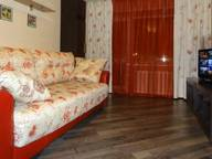 Сдается посуточно 1-комнатная квартира в Комсомольске-на-Амуре. 0 м кв. ленина, 14