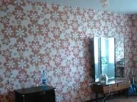 Сдается посуточно 1-комнатная квартира в Комсомольске-на-Амуре. 0 м кв. Интернациональный, 15