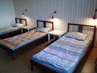 Сдается посуточно 3-комнатная квартира в Ярославле. 100 м кв. проспект Фрунзе,  35