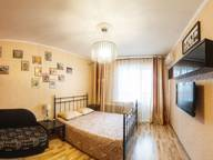 Сдается посуточно 1-комнатная квартира в Казани. 40 м кв. Чистопольская д.23