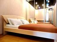 Сдается посуточно 1-комнатная квартира в Туле. 52 м кв. шоссе Калужское, д.1