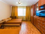 Сдается посуточно 3-комнатная квартира в Краснодаре. 70 м кв. Ипподромная, 53