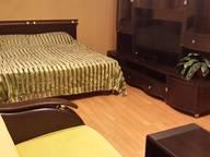 Сдается посуточно 2-комнатная квартира в Ярославле. 55 м кв. ул. Урицкого, 33