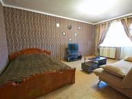 Сдается посуточно 1-комнатная квартира в Ярославле. 42 м кв. Машиностроителей пр-т, 11 корпус 2