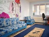 Сдается посуточно 2-комнатная квартира в Златоусте. 1000 м кв. 3 микрорайон 16