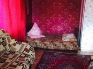 Сдается посуточно 1-комнатная квартира в Уфе. 0 м кв. Степана Халтурина, 36
