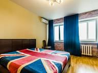 Сдается посуточно 1-комнатная квартира в Самаре. 0 м кв. Революционная, 128