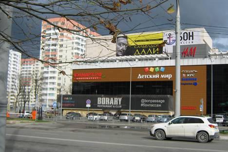 Сдается 1-комнатная квартира посуточнов Крымске, Анапское шоссе, 41Н,корпус 1.