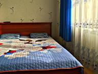 Сдается посуточно 1-комнатная квартира в Улан-Удэ. 25 м кв. Ключевская ул., 76а