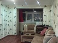 Сдается посуточно 2-комнатная квартира в Нижневартовске. 49 м кв. ул. Ханты-Мансийская, 45