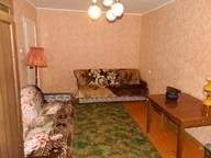 Сдается посуточно 1-комнатная квартира в Кировске. 0 м кв. Ленинградская 16