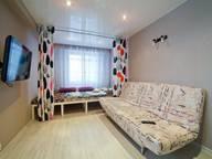 Сдается посуточно 2-комнатная квартира в Кирове. 50 м кв. ул. Азина, 15