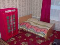 Сдается посуточно 1-комнатная квартира в Кургане. 30 м кв. ул. Пичугина, 15, стр.1
