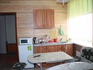 Сдается посуточно 2-комнатная квартира в Кировске. 0 м кв. ул. Парковая, 22