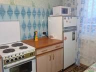 Сдается посуточно 2-комнатная квартира в Кировске. 0 м кв. Олимпийская, 30
