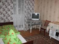 Сдается посуточно 4-комнатная квартира в Кировске. 0 м кв. Кирова, дом 6а