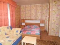 Сдается посуточно 1-комнатная квартира в Дзержинске. 0 м кв. Черняховского, 28