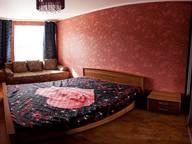 Сдается посуточно 3-комнатная квартира в Тюмени. 75 м кв. ул. Максима Горького, 59