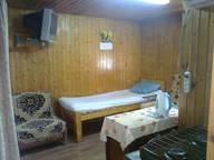 Сдается посуточно комната в Сочи. 13 м кв. пер.Рабочий,дом 39а