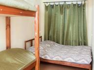 Сдается посуточно 1-комнатная квартира в Кировграде. 0 м кв. Кировград, Дзержинского ул. 9а