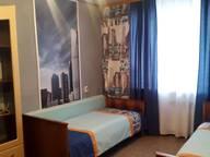 Сдается посуточно 2-комнатная квартира в Комсомольске-на-Амуре. 45 м кв. Интернациональный проспект, 2