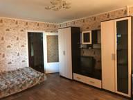 Сдается посуточно 1-комнатная квартира в Новороссийске. 40 м кв. проспект Ленина, 9А
