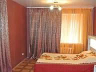 Сдается посуточно 1-комнатная квартира в Нижнекамске. 34 м кв. строителей 11