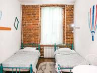 Сдается посуточно 1-комнатная квартира в Санкт-Петербурге. 20 м кв. Марата 33-2