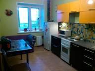 Сдается посуточно 1-комнатная квартира в Красноярске. 40 м кв. Весны, 3