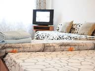 Сдается посуточно 1-комнатная квартира в Улан-Удэ. 38 м кв. Смолина 81/8