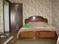 Сдается посуточно 1-комнатная квартира в Арзамасе. 38 м кв. Ул. Мира, д.20