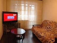 Сдается посуточно 1-комнатная квартира в Балашихе. 30 м кв. ул. Юлиуса Фучика, 6к4