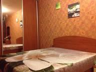 Сдается посуточно 2-комнатная квартира в Новосибирске. 44 м кв. улица Ленина, 73