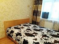 Сдается посуточно 2-комнатная квартира в Новосибирске. 44 м кв. Красный проспект 94/1