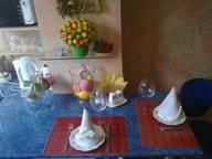 Сдается посуточно 1-комнатная квартира в Уфе. 45 м кв. ул. Степана Кувыкина, 10а