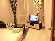 Сдается посуточно 1-комнатная квартира в Красноярске. 33 м кв. ул. Молокова, д.31 В