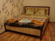 Сдается посуточно 2-комнатная квартира в Москве. 36 м кв. ул. Мариупольская, 8