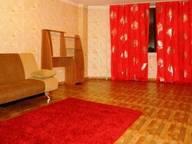 Сдается посуточно 1-комнатная квартира в Красноярске. 0 м кв. Авиаторов, 42