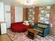 Сдается посуточно 2-комнатная квартира в Петропавловске-Камчатском. 68 м кв. 50 лет Октября 26, Силуэт
