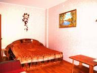 Сдается посуточно 1-комнатная квартира в Пскове. 45 м кв. Владимирская,8