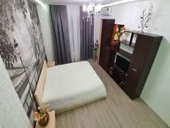 Сдается посуточно 2-комнатная квартира в Ставрополе. 61 м кв. ул. Ленина, 417и