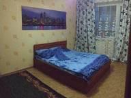 Сдается посуточно 1-комнатная квартира в Белгороде. 40 м кв. Щорса 36