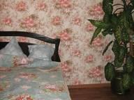 Сдается посуточно 1-комнатная квартира в Нижнем Новгороде. 35 м кв. ул. Пермякова, 28