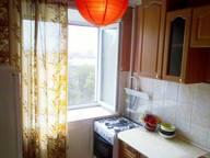 Сдается посуточно 1-комнатная квартира в Казани. 40 м кв. ул. Татарстан, 52