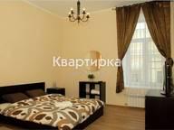 Сдается посуточно 1-комнатная квартира в Санкт-Петербурге. 32 м кв. набережная канала Грибоедова 7