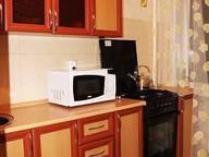 Сдается посуточно 1-комнатная квартира в Самаре. 38 м кв. Челюскинцев, 14